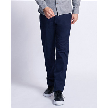 Low rise slim tapered khakis (Men)