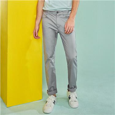 Giordano Low Rise Slim Tapered Khakis