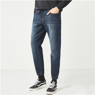 Thick fleeced-lining banded cuffs denim jeans