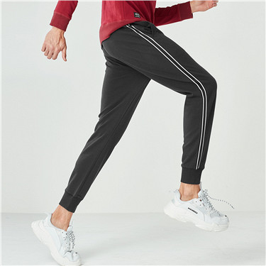 Interlock contrast color joggers