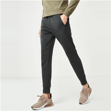 Zip pocket interlocked jogger pants