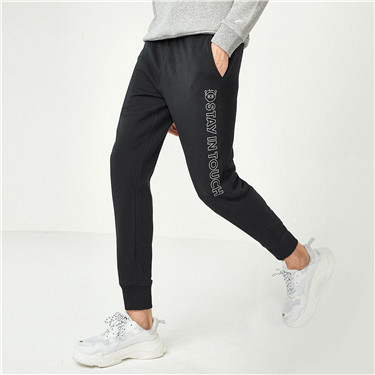 STAY IN TOUCH SERIES Printed letter jogger pant