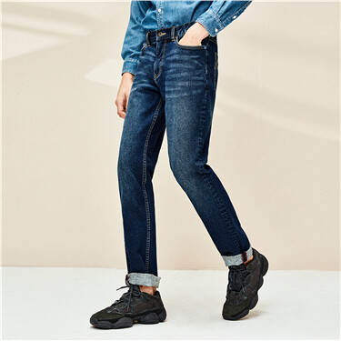 Fleeced stretchy jeans