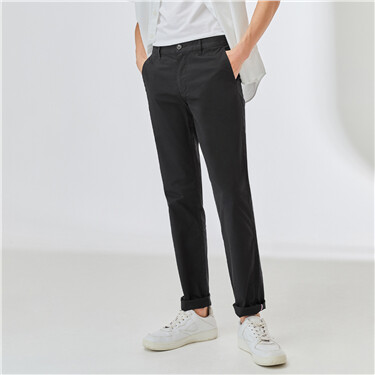Stretchy low rise slim casual pants