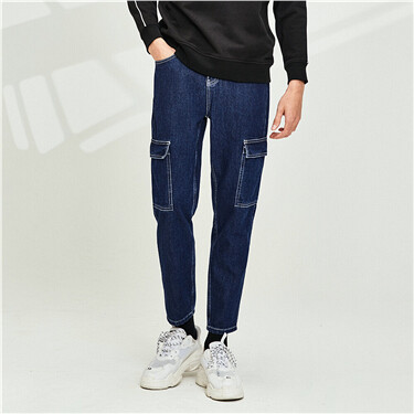 Multi-pocket straight mid-rise demin jeans