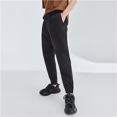 Cotton Drawstring Casual Pants