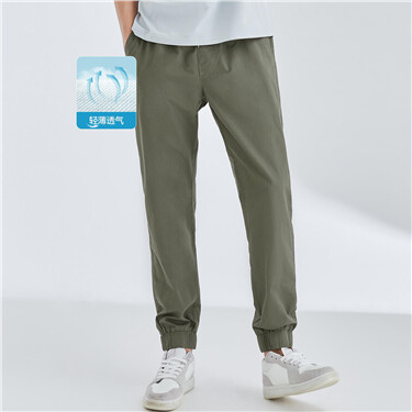 Cotton Drawstring Casual Pants