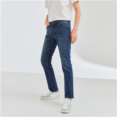 Stretchy moustache effect slim jeans