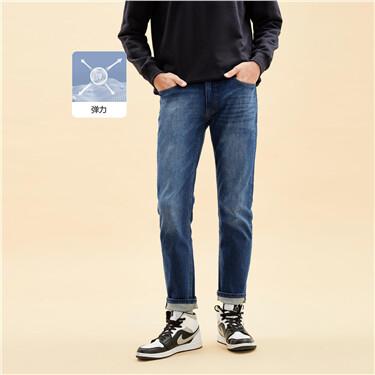 Stretch moustache effect slim jeans