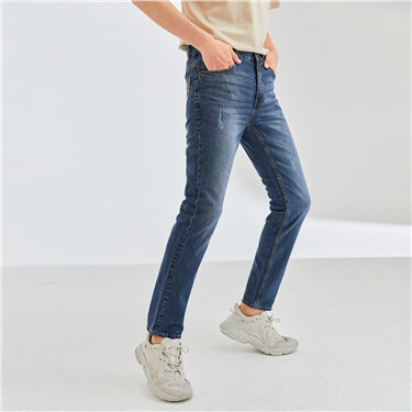 Stretch moustache effect slim jeans