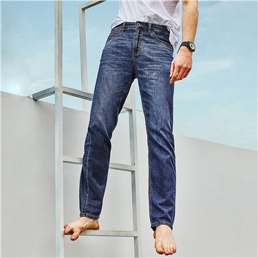 Cotton whiskered thin denim jeans