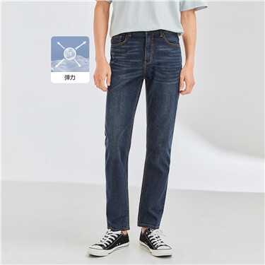 Stretchy zip fly mid-rise straight jeans
