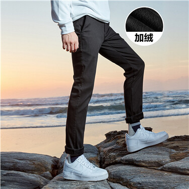 Fleece-lined solid pants