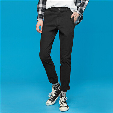 Thick brushed-lined pants