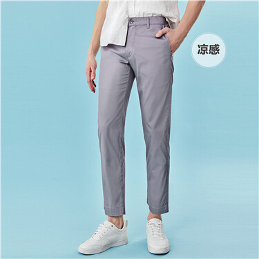 Thin stretchy ankle-length pants