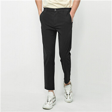 Stretch lightweight ankle-length pants