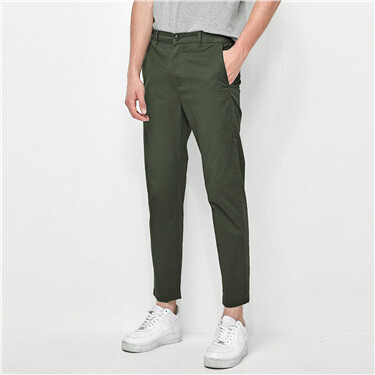 Stretchy ankle-length thin pants
