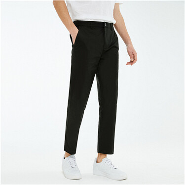 Stretchy lightweight ankle-length pants
