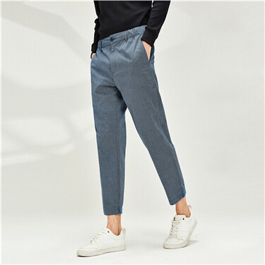 Coolmax mid-low rise ankle-length pants