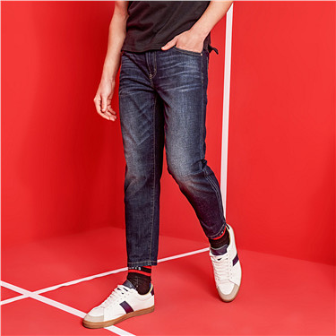 Slim tapered ankle-length jeans