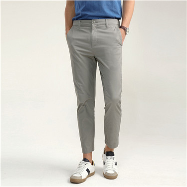Solid slim tapered cropped pants