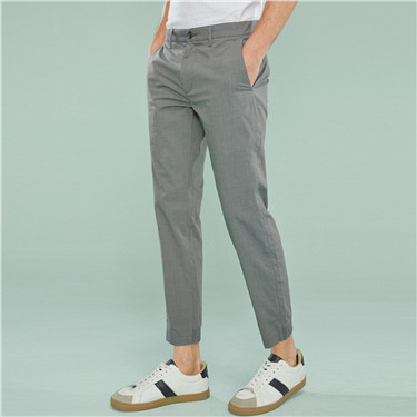 COOLMAX slim ankle length pants