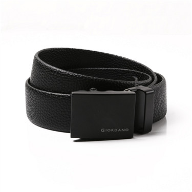 Two-layer leather automatic buckle belt