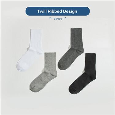 三对装百搭坑条双针罗纹长袜