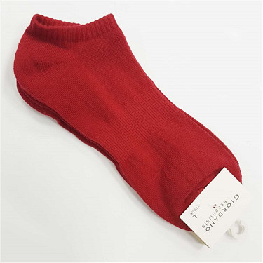 Solid ankle socks (2-pairs)