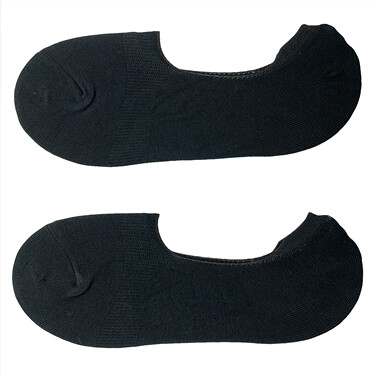 Solid invisible socks (2-pairs)
