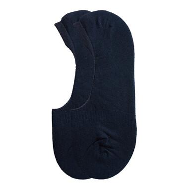 兩對裝防滑隱形襪 (Free Size)