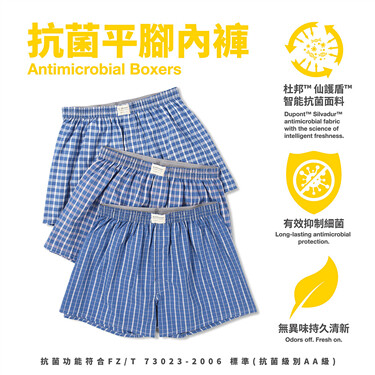Anti-Bacteria Pattern Boxer (3 pieces)