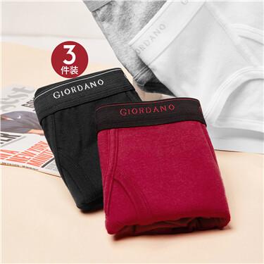 三条装品牌Logo宽橡筋腰平底三角内裤