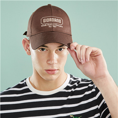 Embroidered casual cap