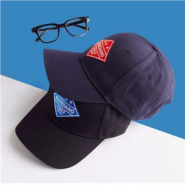 Embroidered letters cap