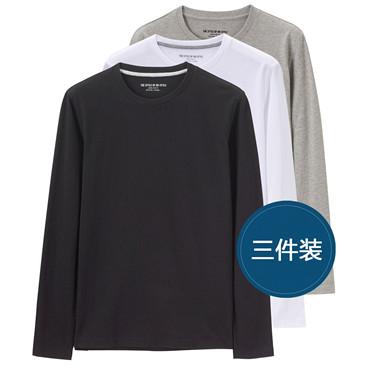 三件裝純色磨毛圓領長袖T恤