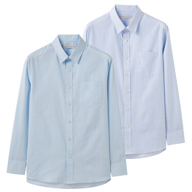 2-Pack Long Sleeve Casual Shirt