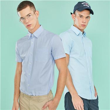 两件装单标袋修身短袖衬衫