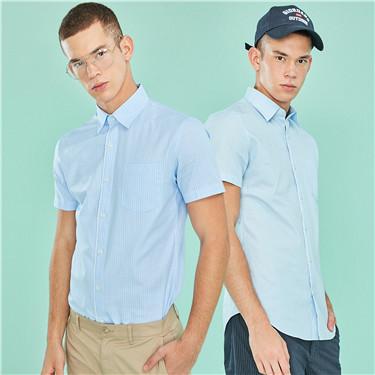 2-pack short-sleeve pocket shirts