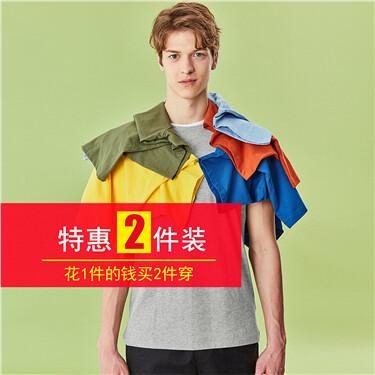 两件装多种组合短袖T恤
