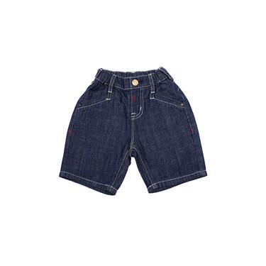 Junior Cotton Denim Shorts