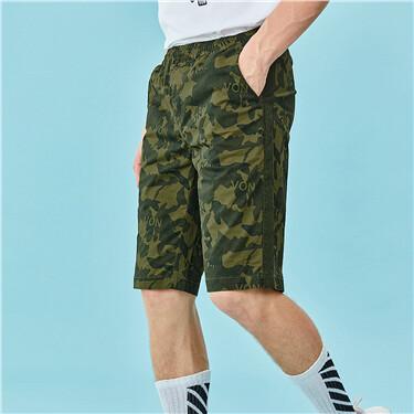 Camouflage elastic waistband shorts