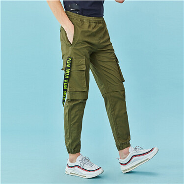 Contrast ribbon cargo pants