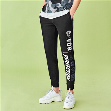VON printed letter stretchy joggers