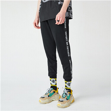 VON printed letter joggers
