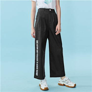 Printed letter stretchy wide-leg pants