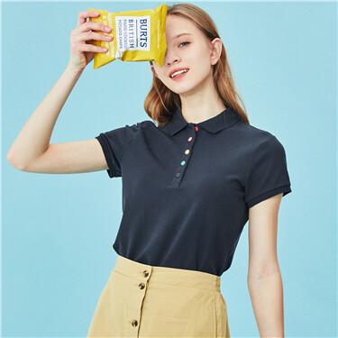 Rainbow button slim stretchy polo shirt