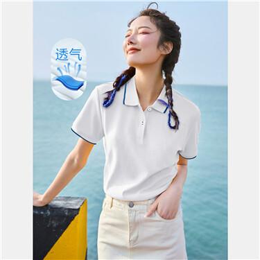 Slim short-sleeve pique polo shirt
