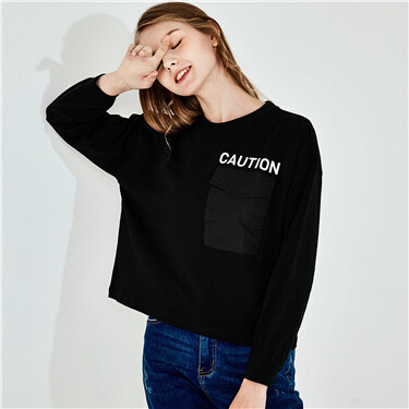 Printed dropped-shoulder sweatshirt