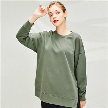 Side vents dropped-shoulder sweatshirt
